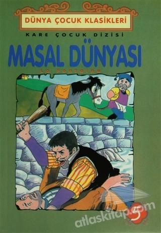MASAL DÜNYASI 5 (  )