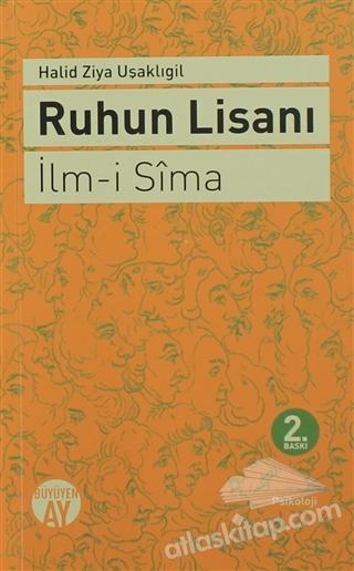 RUHUN LİSANI - İLM-İ SİMA (  )