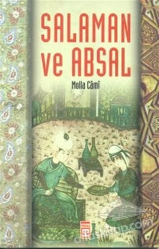 SALAMAN VE ABSAL (  )