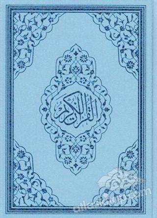 KUR'AN-I KERİM (MAVİ KAPAKLI) (AYFA 124M) (  )