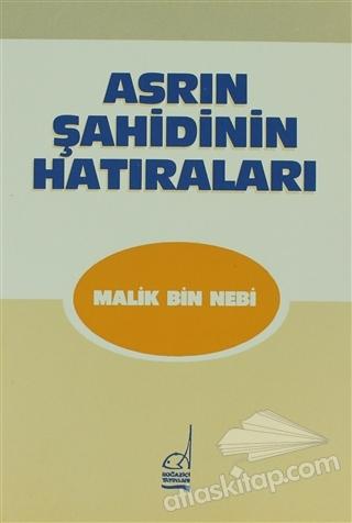 ASRIN ŞAHİDİNİN HATIRALARI (  )