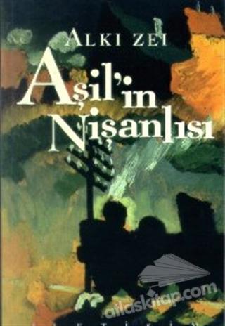 AŞİL'İN NİŞANLISI (  )