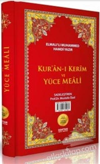KUR'AN-I KERİM VE YÜCE MEALİ (CAMİ BOY) ( BİLGİSAYAR HATLI - RENKLİ )