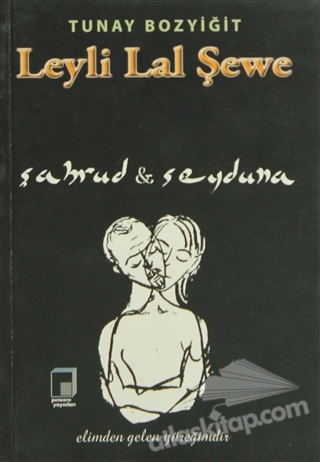 LEYLİ LAL ŞEWE (  )