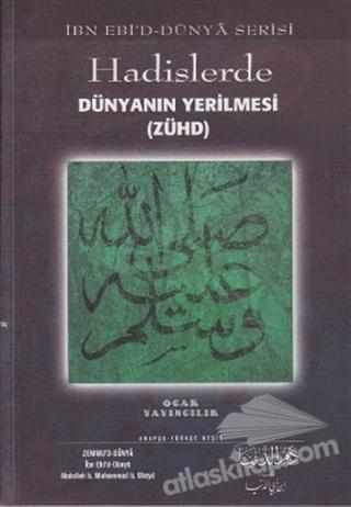 HADİSLERDE DÜNYANIN YERİLMESİ (ZÜHD) (  )