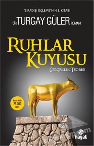RUHLAR KUYUSU (  )
