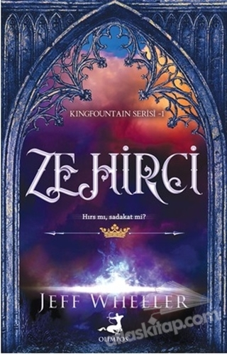 ZEHİRCİ - KİNGFOUNTAİN SERİSİ 1 (  )