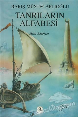 TANRILARIN ALFABESİ ( PERG EFSANELERİ 4 )