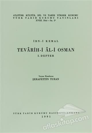 TEVARİH-İ AL-İ OSMAN - 1. DEFTER (  )