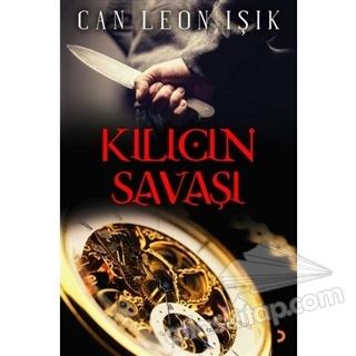 KILICIN SAVAŞI (  )