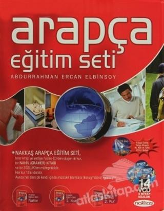 ARAPÇA EĞİTİM SETİ (  )