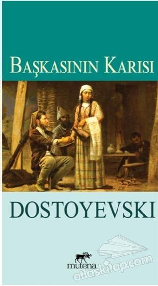 BAŞKASININ KARISI (  )