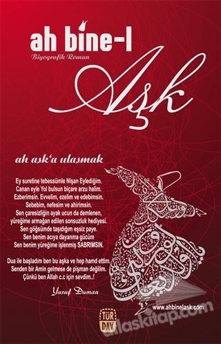 AH BİNE-L AŞK (  )