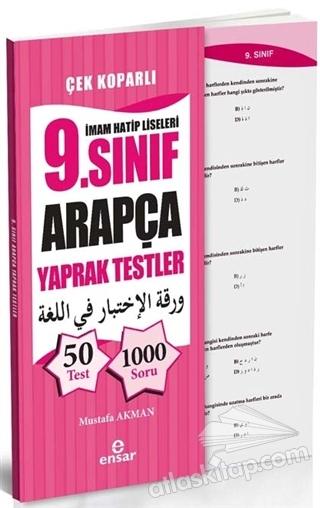 İMAM HATİP LİSELERİ 9. SINIF ARAPÇA YAPRAK TESTLER - ÇEK KOPARLI (  )