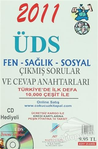 2011 ÜDS FEN - SAĞLIK - SOSYAL ÇIKMIŞ SORULAR VE CEVAP ANAHTARI ( (CD HEDİYELİ) )