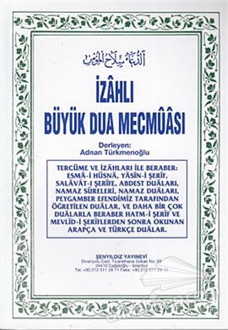 İZAHLI BÜYÜK DUA MECMUASI (  )