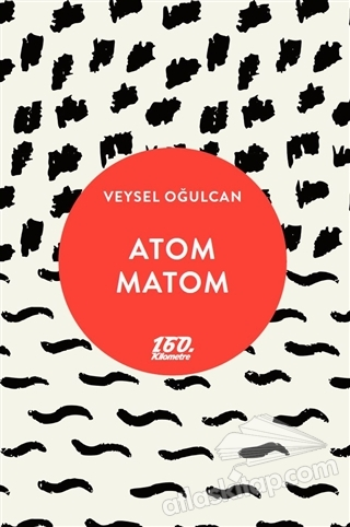 ATOM MATOM (  )
