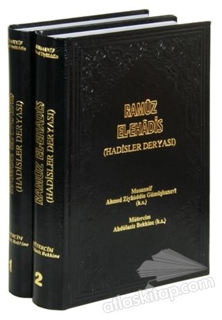 RAMÜZ EL-EHADİS (2 CİLT TAKIM) ( HADİSLERİN DERYASI )