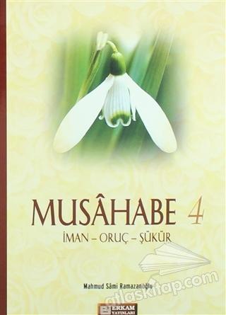 MUSAHABE - 4 (  )