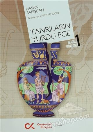 ANADOLU MİTOLOJİSİ  1 - TANRILARIN YURDU EGE (  )