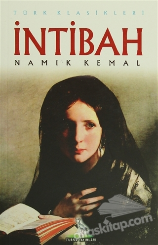 İNTİBAH (  )