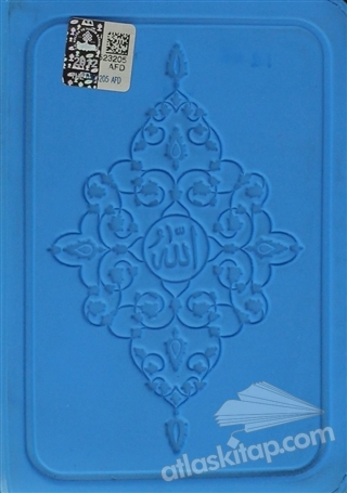KUR'AN-I KERİM BİLGİSAYAR HATTI (KILIFLI) (  )