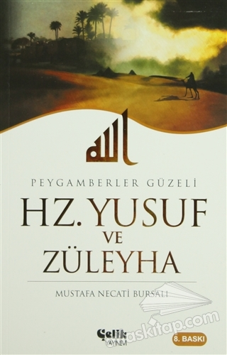 HZ. YUSUF VE ZÜLEYHA (  )