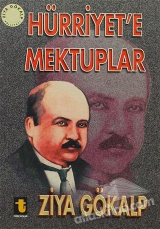 HÜRRİYET'E MEKTUPLAR (  )