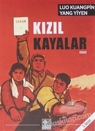 KIZIL KAYALAR (  )