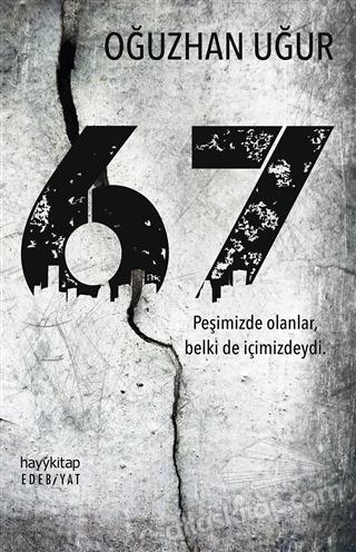67 (  )