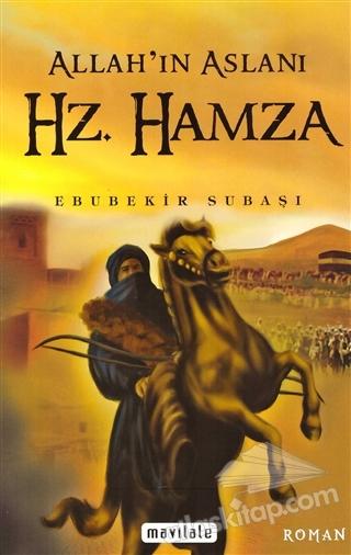 ALLAH'IN ASLANI HZ.HAMZA (ROMAN BOY) (  )