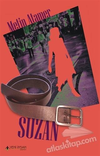SUZAN (  )