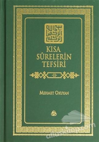 KISA SURELERİN TEFSİRİ CİLT 2 (  )