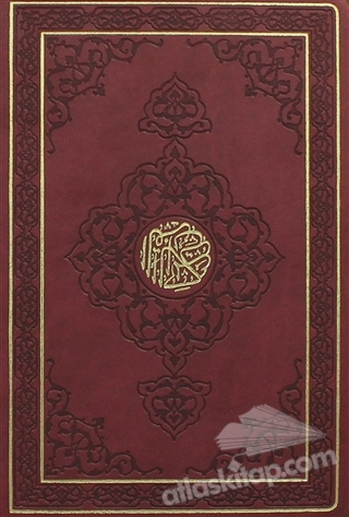 KUR'AN-I KERİM (HAFIZ BOY YALDIZLI) (  )