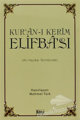 KUR'AN-I KERİM ELİFBA'SI (KUŞE KAĞITLI) (  )