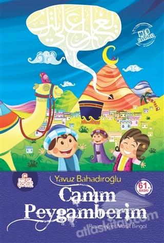 CANIM PEYGAMBERİM (  )