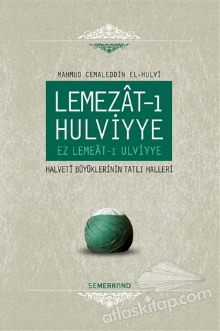 LEMEZAT-I HULVİYYE (  )