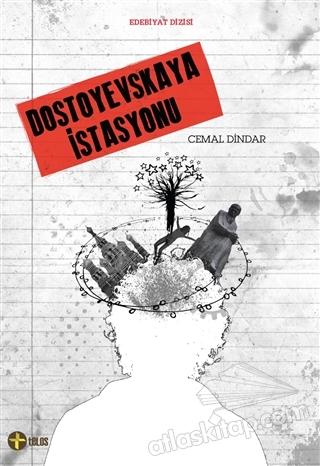 DOSTOYEVSKAYA İSTASYONU (  )