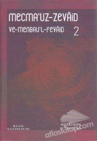 MECMA'UZ-ZEVAİD VE MENBAU'L-FEVAİD 2 (  )
