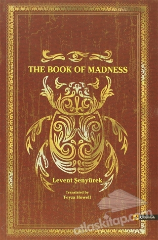 THE BOOK OF MADNESS (  )