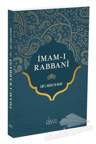 İMAM-I RABBANİ (  )
