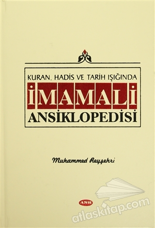 KUR'AN, HADİS VE TARİH IŞIĞINDA İMAM ALİ ANSİKLOPEDİSİ CİLT 5 (  )