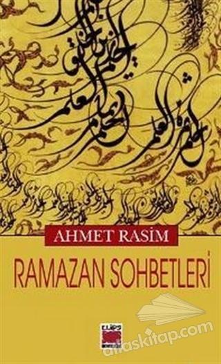 RAMAZAN SOHBETLERİ (  )