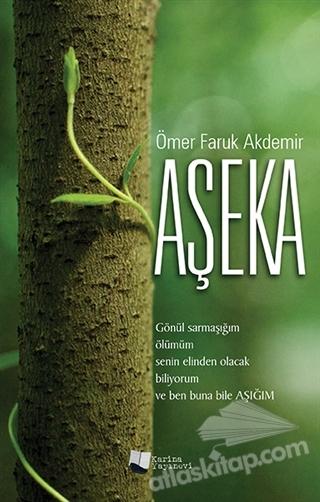 AŞEKA (  )