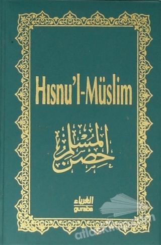 HISNU'L - MÜSLİM ( PLASTİK KAPAK - ŞAMUA KAĞIT) ( KUR'AN VE SÜNNETTE MÜSLÜMAN SIĞINAĞI - DUA VE ZİKİRLER )