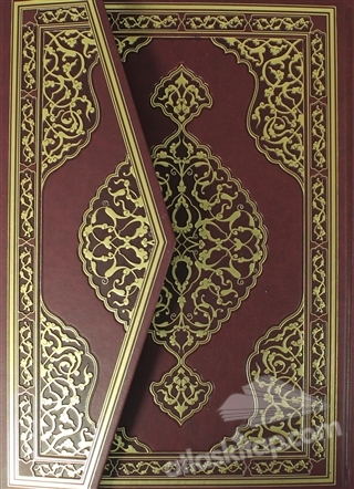 KUR'AN-I KERİM (RAHLE BOY) (  )