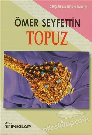 TOPUZ (  )