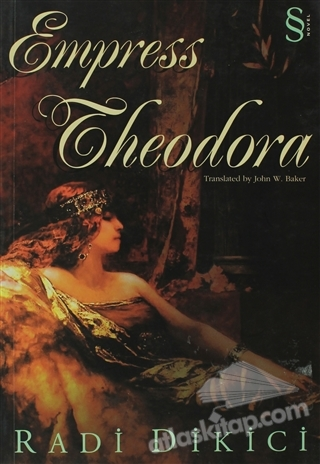 EMPRESS THEODORA (  )