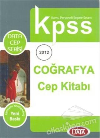 KPSS 2012 COĞRAFYA CEP KİTABI (  )