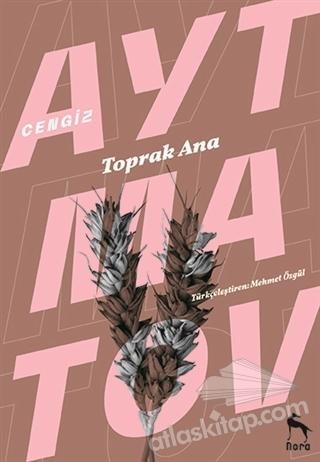 TOPRAK ANA (  )